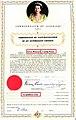 Australian Naturalisation Certificate (1955-1970).jpg