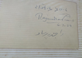 Autograph of Rajendra Prasad, former president of India.png