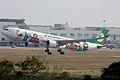 B-16333 - A330-302X - EVA Airways - TPE (11237652473).jpg