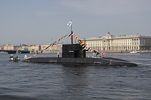 Jack (flag) - Russian submarine Sankt Peterburg (B-585) displaying the red Russian naval jack at the front and the naval ensign at the rear.