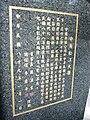 BCC Songjiang Building foundation memorial article.jpg