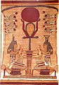 BD Ankh, Djed, and Sun.jpg