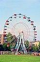 Ba-wheel-1999-face.jpg