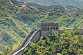 Badaling China Great-Wall-of-China-06.jpg