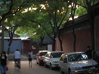 Bailin Temple (Beijing) - Bailin Hutong, with the old screenwall now transformed into the southern wall of the Temple