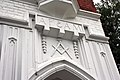 Bank of Onslow and Jacksonville Masonic Temple 16.jpg