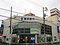 Bank of Yokohama Chuo-Rinkan branch.jpg