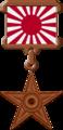 Barnstar Japanese navy.png
