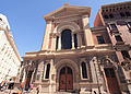Basílica de Jesús de Medinaceli (Madrid) 03.jpg
