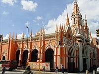 Basilica Menor Santa Capilla lateral.JPG