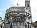 Battistero di San Giovanni - panoramio (2).jpg