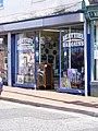 Beatties Bargains - geograph.org.uk - 1463053.jpg