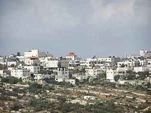 Beit Surik - View of Beit Surik