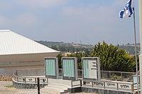 Beit Yad La-Banim, Oliphent house in Dalyat al-Karmel IMG 6127.JPG