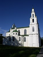 Belarus-Polatsk-Cathedral of Sophia-4.jpg