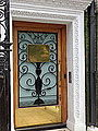 Belarusian Embassy, Kensington Court, London (25th September 2014) 002.JPG
