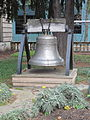 Bell outside City Hall, Portland, OR 2012.JPG