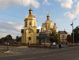 Berezne City in Rivne Oblast, Ukraine
