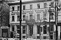 Berlin steglitz schlossstr.96 1914.jpg
