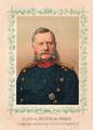 Bernhard Holleben Normann Generalmajor.png