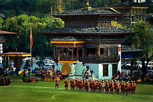 Football in Bhutan - A parade at Changlimithang, the home of football in Bhutan.