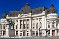 Biblioteca Centrală Universitară - Vedere Frontala.jpg