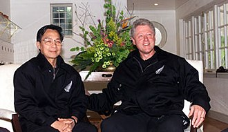Chuan Leekpai - With United States President Bill Clinton in Wellington, New Zealand at the APEC summit, 1999
