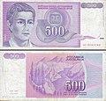 Billete de quinientos dinares yugoslavos.jpg