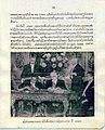 Biography of His Majesty King Sisavang Phoulivong - royal duties part IV.jpg