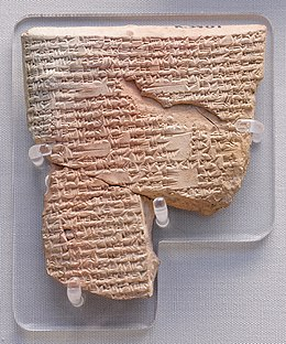 Birth of Sargon BM ME K.3401.jpg