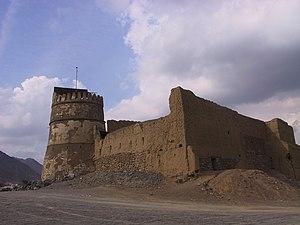 Al Bithnah - Bithnah Fort