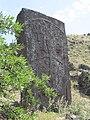 Bjni Kiraknamut chapel (10).jpg