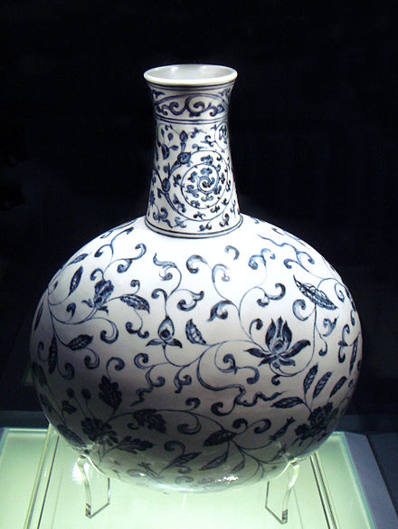 A Ming Dynasty porcelain vase dated to 1403-1424 Blue and white vase Jingdezhen Ming Yongle 1403 1424.jpg