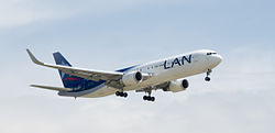 厄瓜多尔南美航空