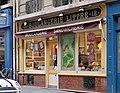 Boulangerie 18 rue Littré, Paris 6e.jpg
