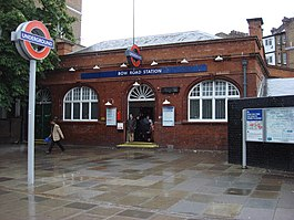 Bow Road tube station - geograph.org.uk - 574727.jpg