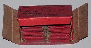 Squib (explosive) miniature explosive device