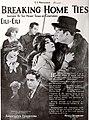 Breaking Home Ties (1922) - 1.jpg