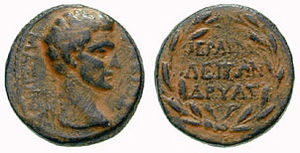 Fabia (gens) - Coin of one of the Fabii Maximi, minted during the reign of Augustus