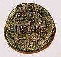 Bronzemünze Nikaia Bithynia Rs.JPG
