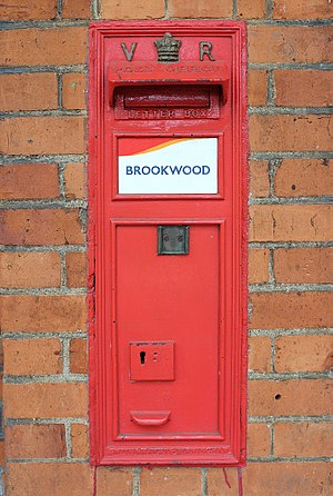 Brookwood railway station - Victorian postbox on the platform at Brookwood Station