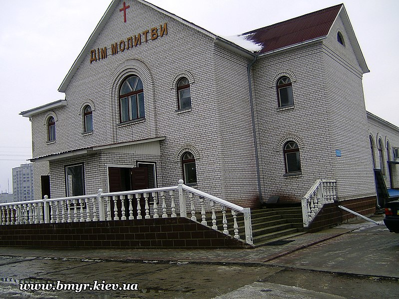 File:Brovary Church - panoramio (1).jpg