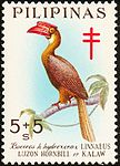Buceros hydrocorax 1967 stamp of the Philippines.jpg