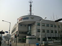 Bucheon Fire Station.JPG