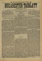 Bukarester Tagblatt 1891-07-29, nr. 166.pdf