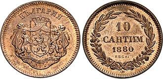 Essay (numismatics) - Coat of arms