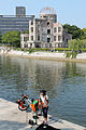 Busker at the Hiroshima Peace Memorial Park - Sarah Stierch 01.jpg