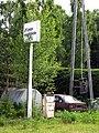 C01 030 Tankstelle Säkinmäki.jpg