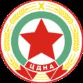 CDNA logo.png