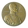 COLLECTIE TROPENMUSEUM Bronzen legpenning van de Gouverneur-Generaal van Nederlands-Indië 1931-1936 TMnr 1576-1.jpg